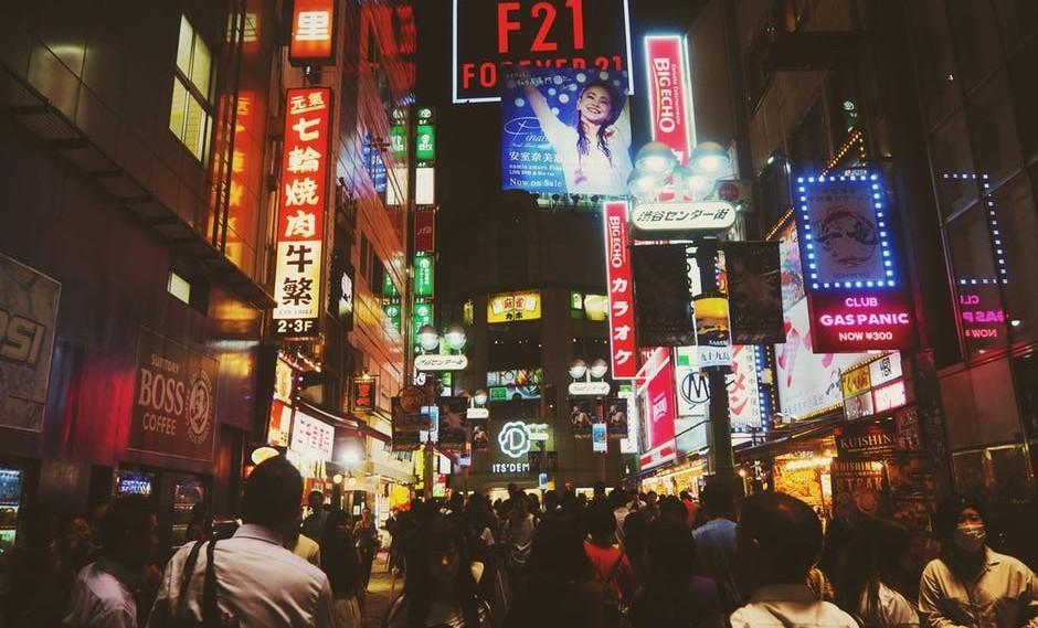 Kabuki-jo Shinjuku, Tokyo