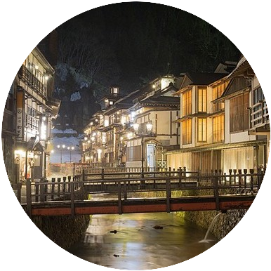 Traditional Japanese Onsen Inn