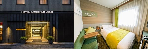 Hotel Sardonyx Ueno in Tokyo