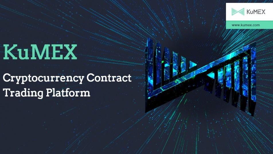 KuMEX - Cryptocurrency Contract Trading Platform