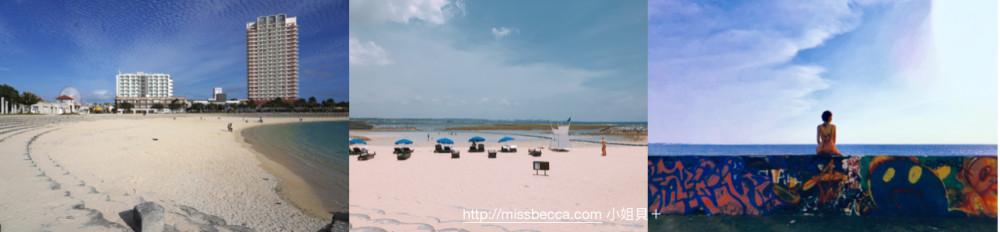 沖繩自由行 日落海灘