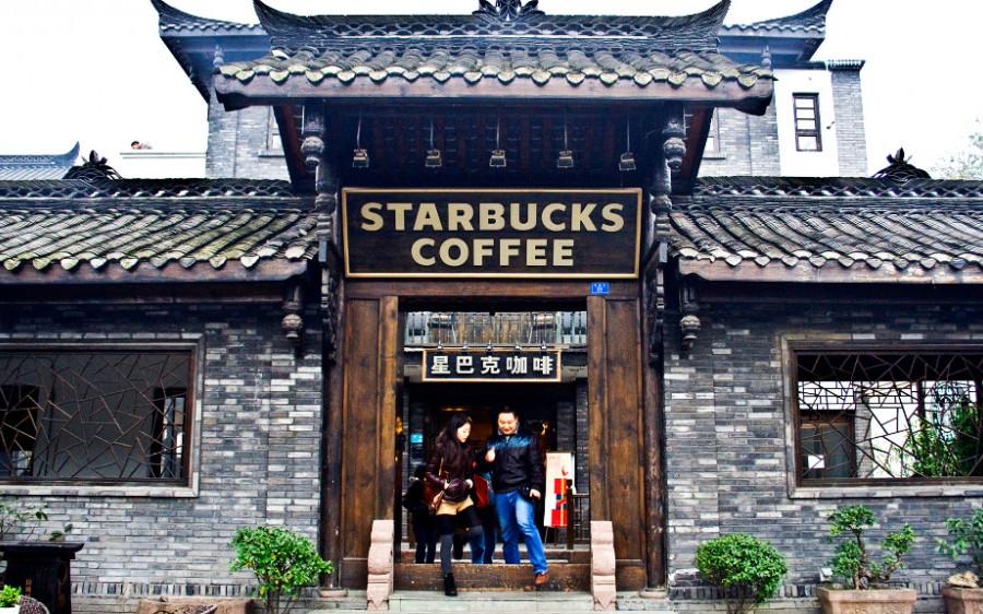 Starbucks China News
