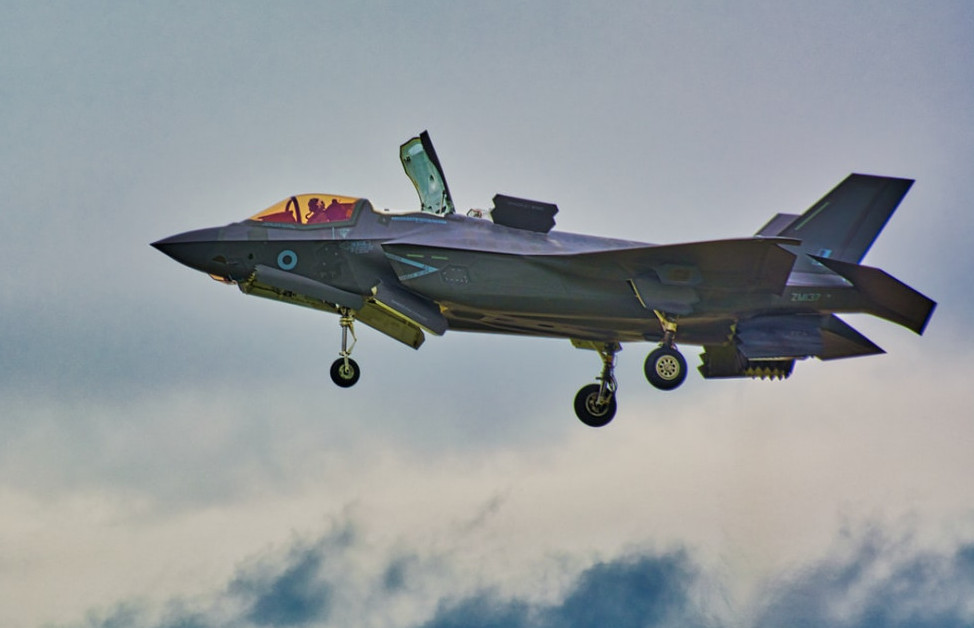 F-35B VTOL