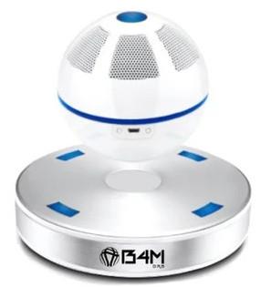 B4M Org-1 Floating Speaker
