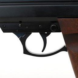 Trigger of a gun