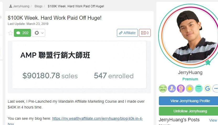 Jerry Huang's Success At Wealthy Affiliate