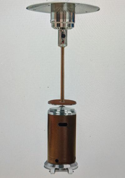 Hiland Patio Heater