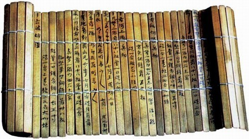 Bamboo was used as the writing medium