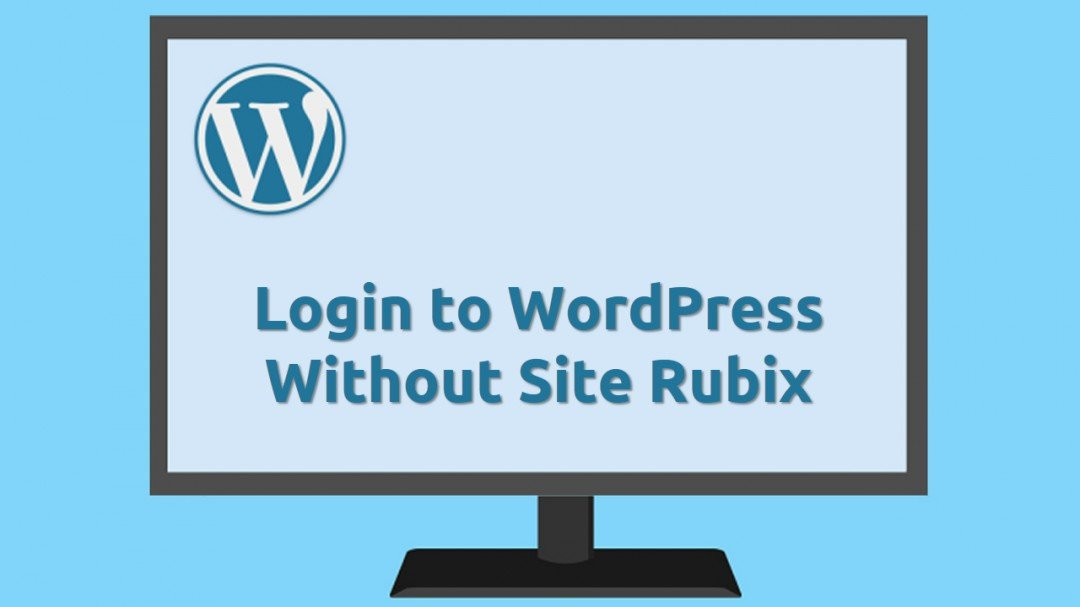 Log In to WordPress Without Wealthy Affiliate Site Manager