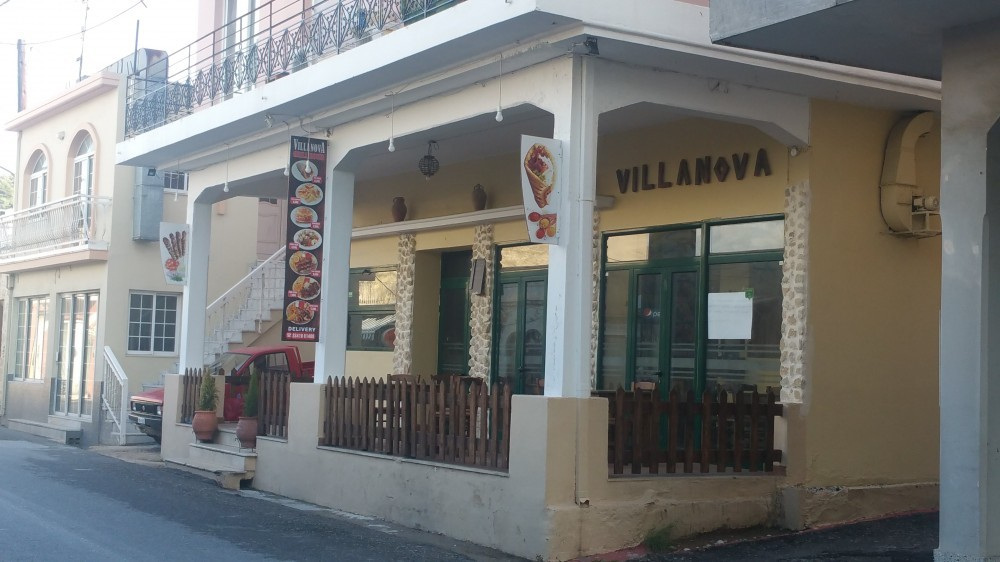 The Villanova Taverna - Paradisi In Rhodes