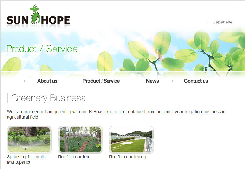 Sunhope products/services showing sprinklers and gardening