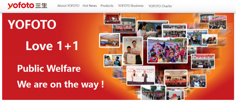 Yofoto official website homepage showing images of people receiving prizes, etc.
