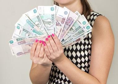Display of bank bills