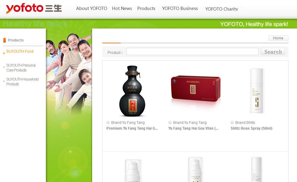 Yofoto products showing Brand:Yu Fang Tang Premium Yu Fang Tang Hai G..., Brand:Yu Fang Tang Yu Fang Tang Hai Gou Wan (..., Brand:Shlitz Shlitz Rose Spray (50ml), etc.