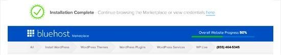 wordpress install success message