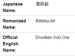 drunken iron ore or liquore