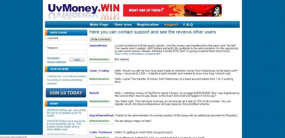 is-uvmoney-win-a-scam