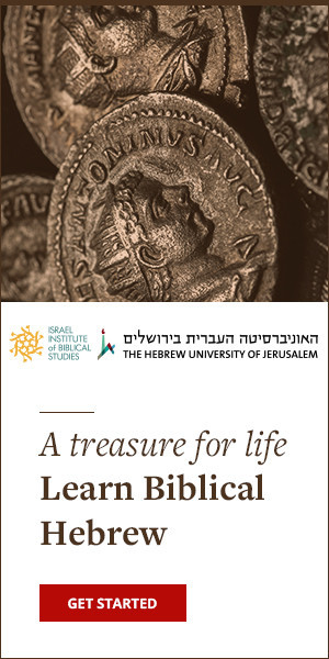 What Is the Best Way to Learn Biblical Hebrew? Banner With Biblical Hebrew Course