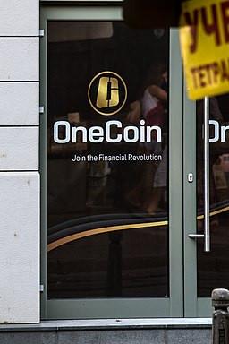 onecoin office door in Bulgaria