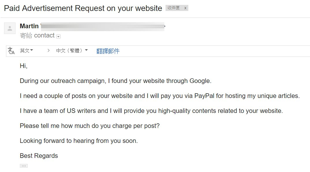 Paid Advertisement Request on My Website?!
