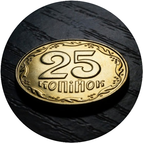 image of coin representing digital currency