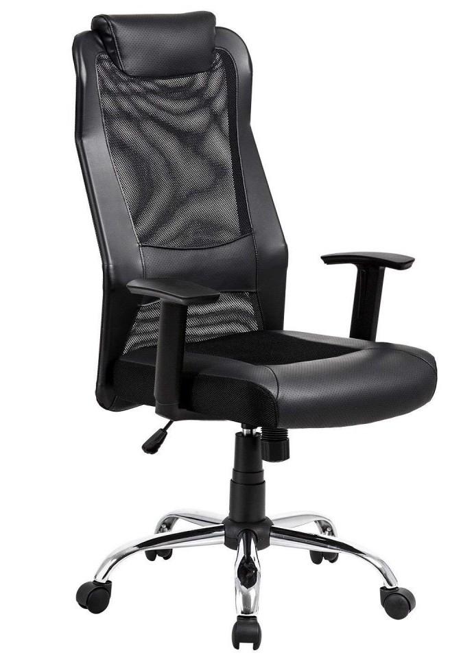 KADIRYA office chair