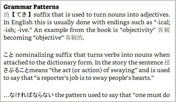 Grammar Pattern Example