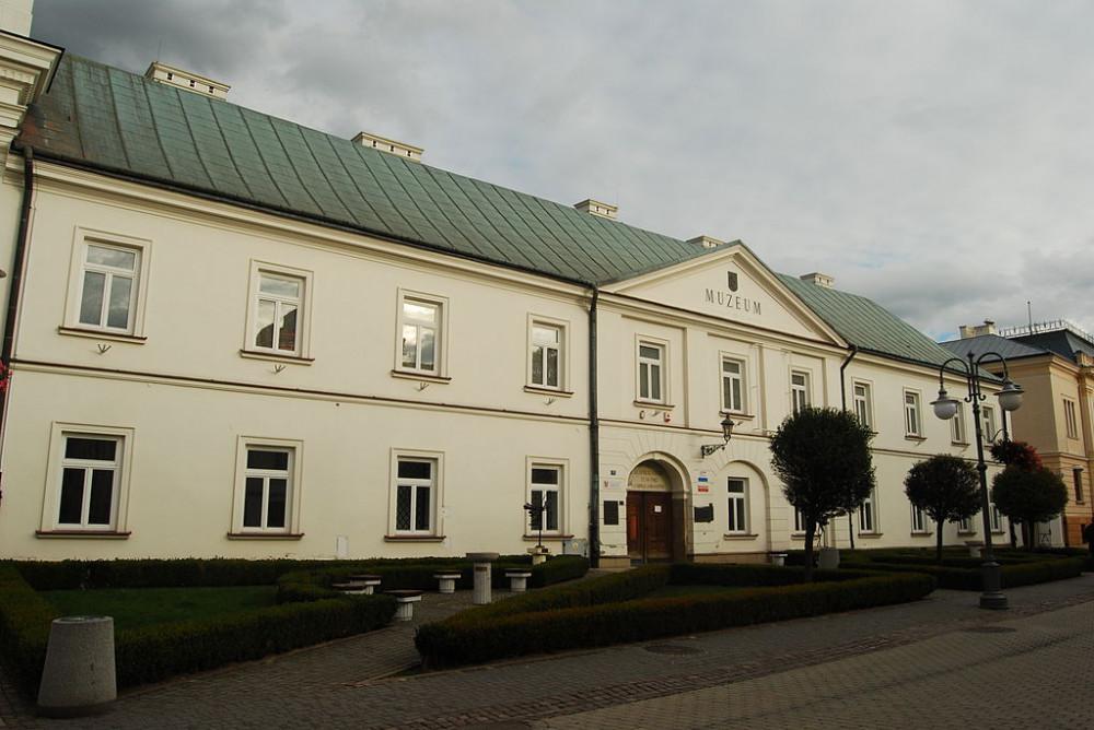 Rzeszów Museum District