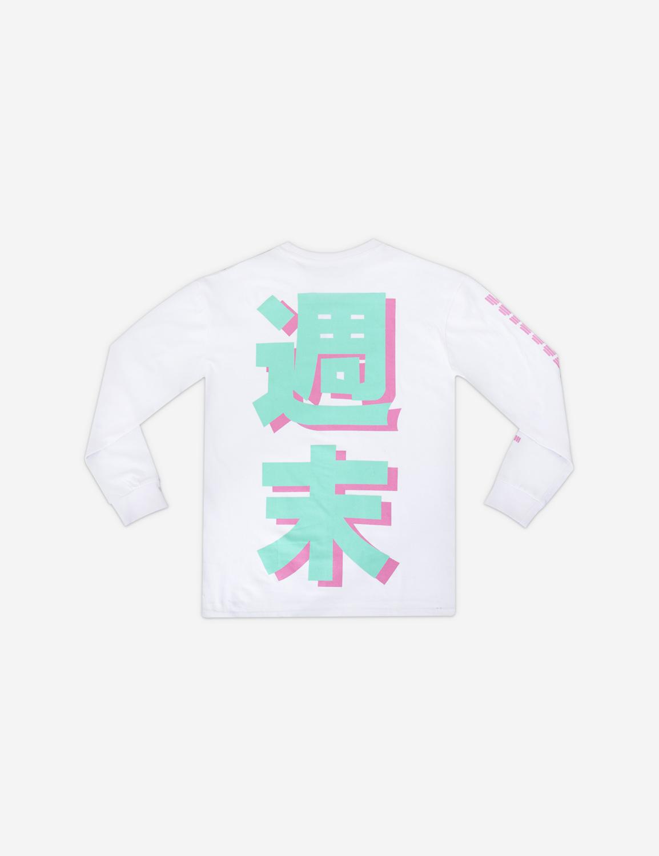 twicetoonice | T-Shirt | GFBIANCA
