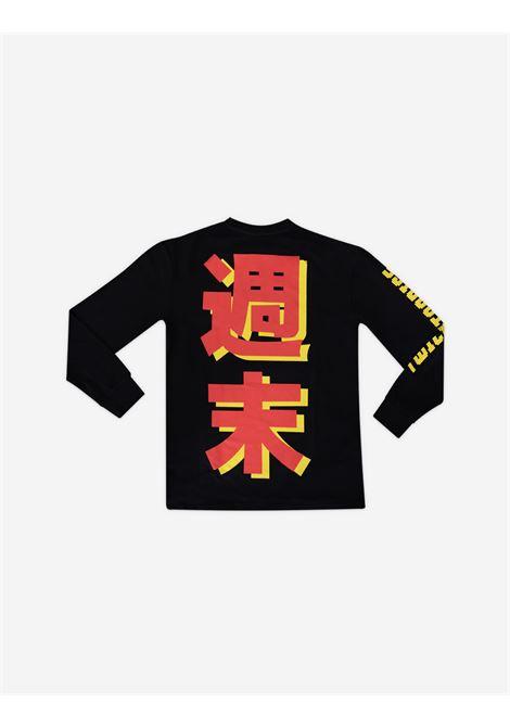 twicetoonice | T-Shirt | GFNERO
