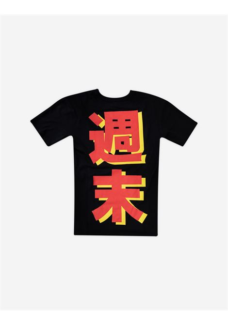 twicetoonice | T-Shirt | GTNERA