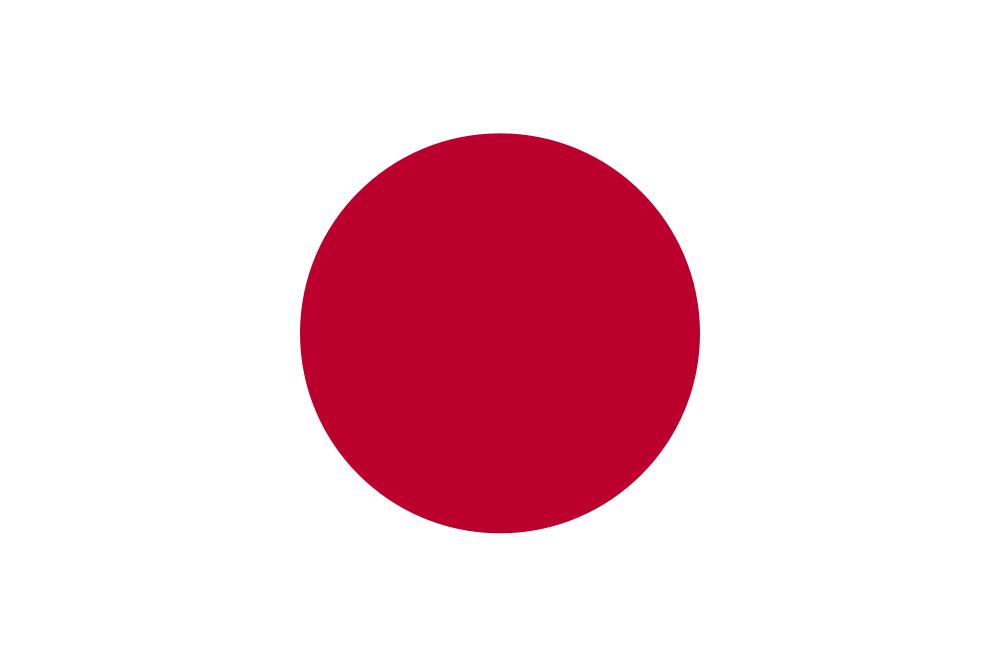 Japan Flag Meaning (Download SVG, PNG)