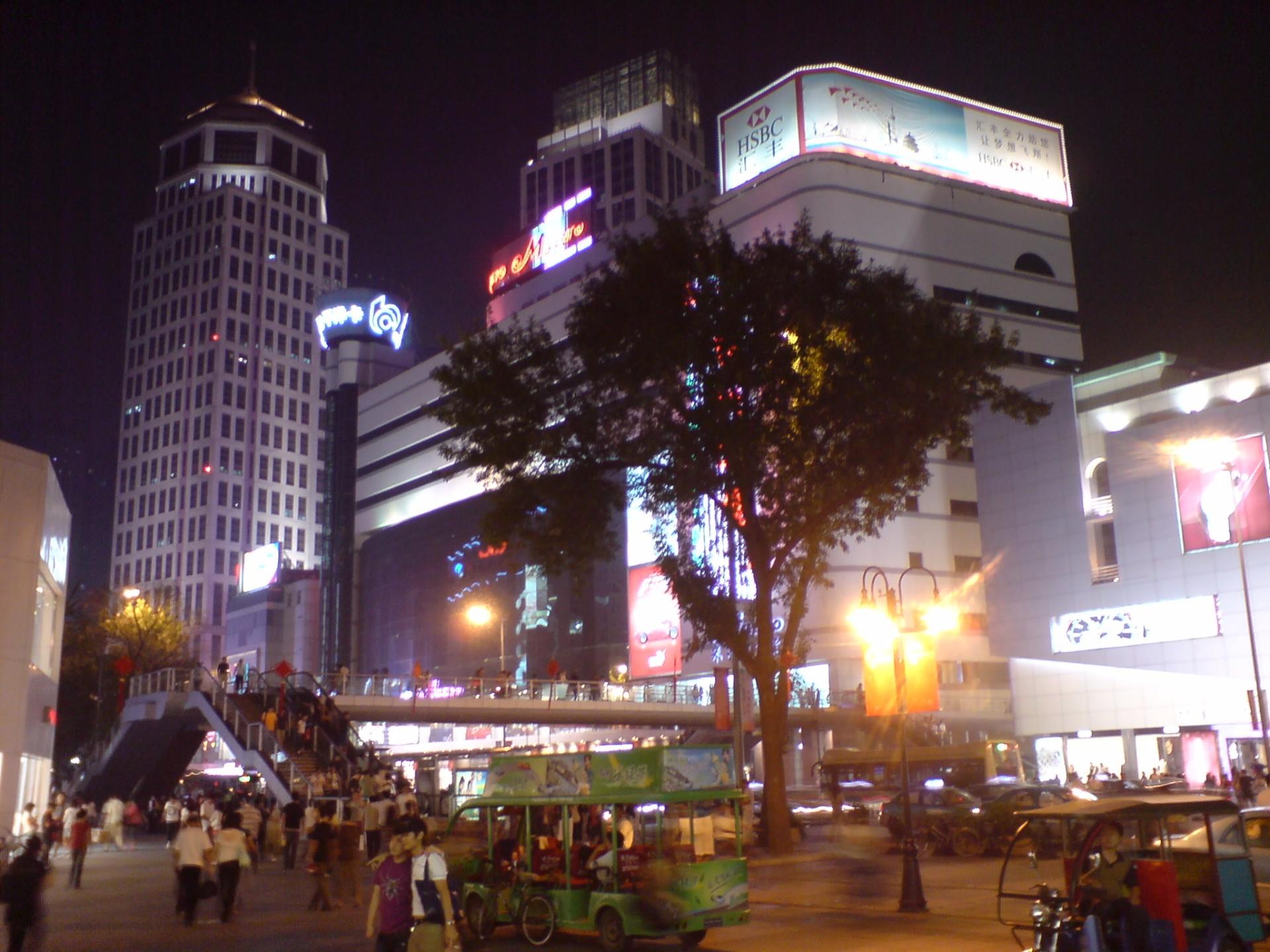 Tianjin Population in 2017