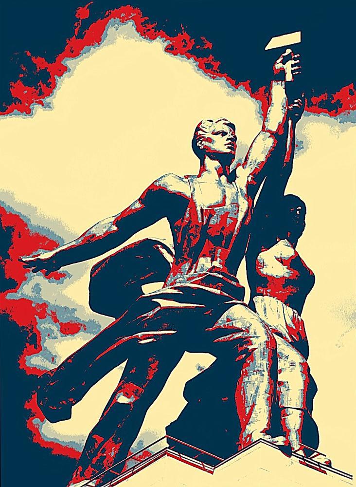 EHRUSR1026 | RED ARMY ART