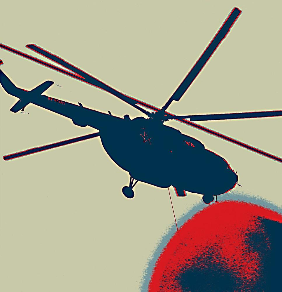 EHRUSR1027 | RED ARMY ART