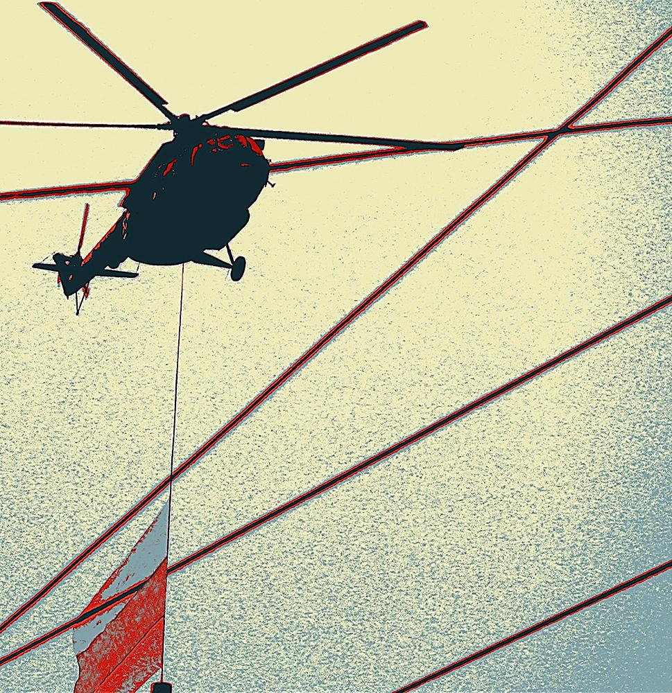 EHRUSR1028 | RED ARMY ART