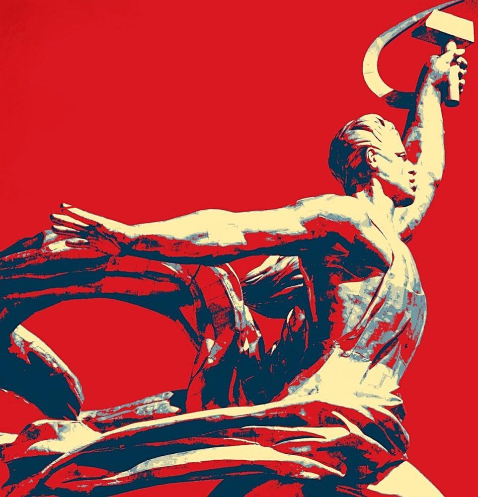 EHRUSR1002 | RED ARMY ART
