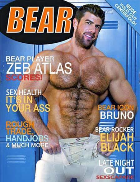 Zeb atlas gym partners