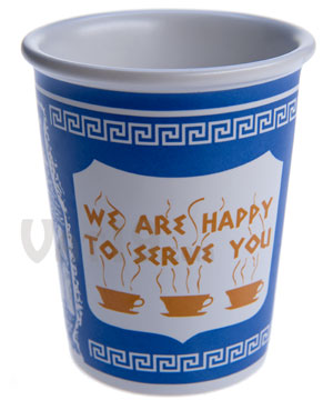Authentic Ny City Ceramic Greek Coffee Cup 10 Ounces