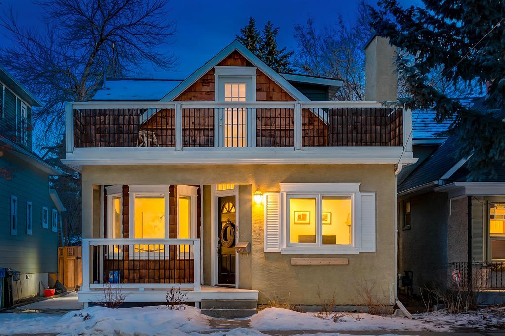 Inglewood Detached for sale:  2 bedroom 1,371.10 sq.ft. (Listed 2020-11-23)