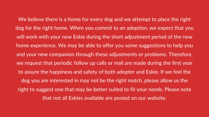 ERU Adoption
