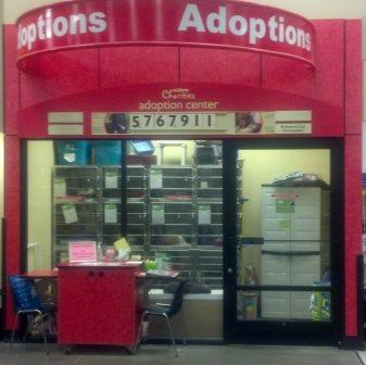 PetsmartAdoptionCenter