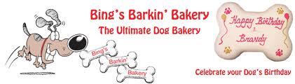 Bings Barkin Bakery RRTR Sponsor