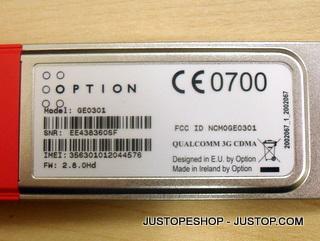 Vodafone ge0301