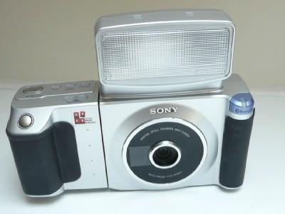 Sony dkc c200x
