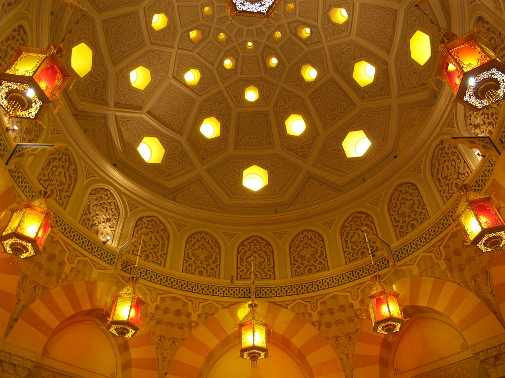 Learn about the Turkish Hamam or bath house