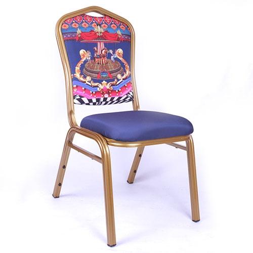 Cadeira Abracadabra Carrosel em Alumínio - 92x48 cm