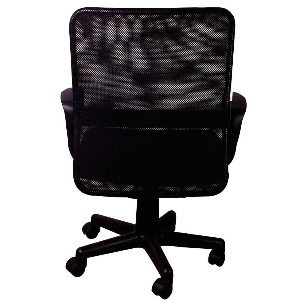 Cadeira Giratória Diretor Preta com Revestimento em Tela Mesh - 100x65 cm