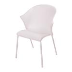 Cadeira Nacka Branca em Polipropileno