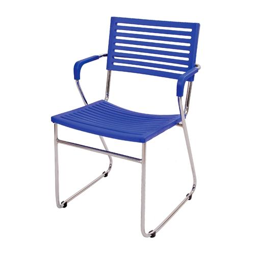 Cadeira New Azul em Polipropileno e Base em Aço Cromado - 78x53 cm
